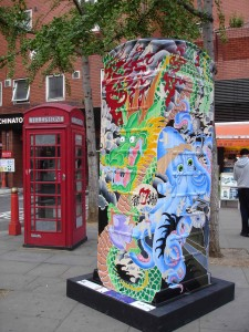 "Daisuke Sakaguchi's stunning ""Tomodachi"" BTArtBox in Chinatown. I guess the staring eyes of the dragon could work well here as a deterrent to put potential urinating offenders off their stride"