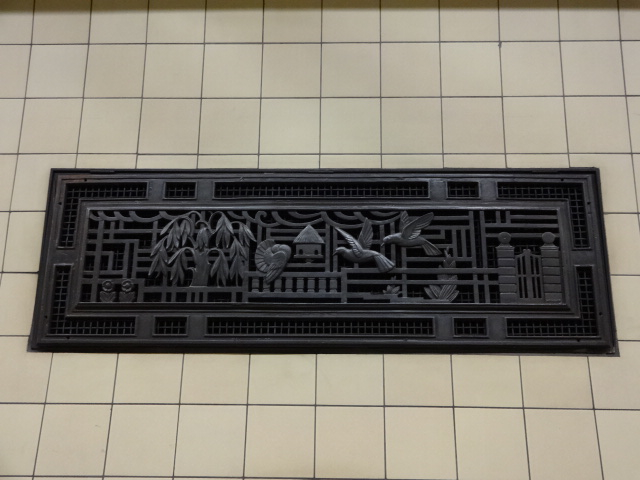 The Japanese-themed ventilation cover close up. If it wasn't for all the dust billowing out of it I could have stood under it for hours gazing up in wonder at it