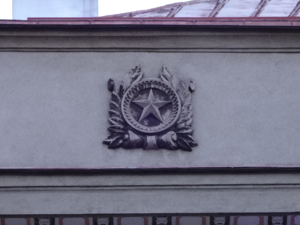 A Russian revolutionary star on the front of the building ...
